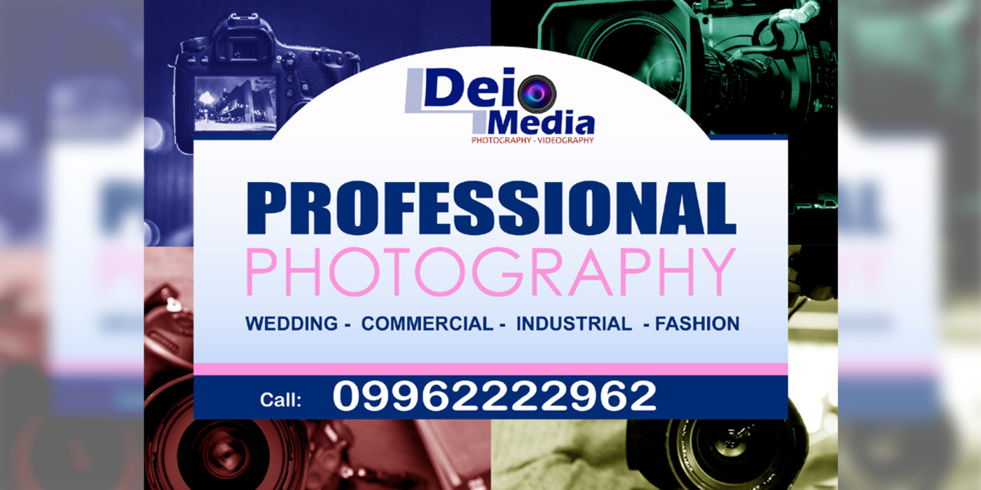 Dei Media | Phtostudio Cover Image
