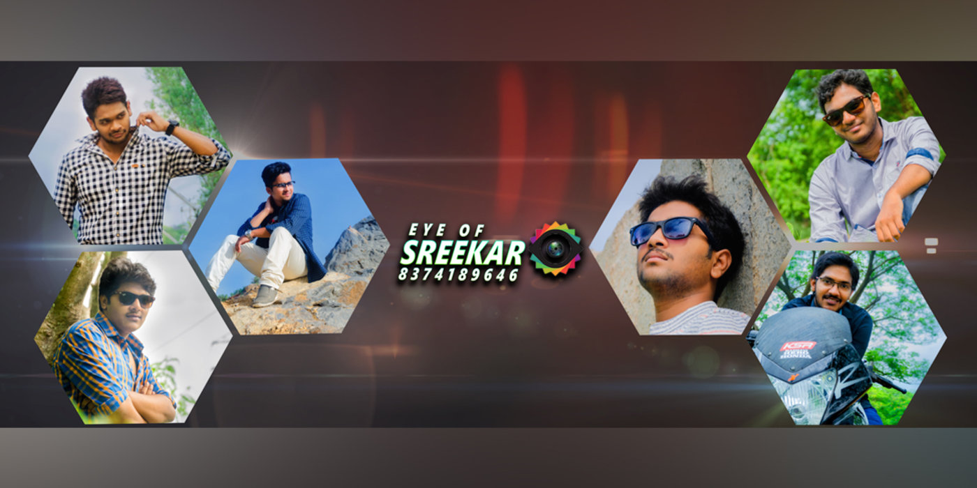 EYE OF SREEKAR