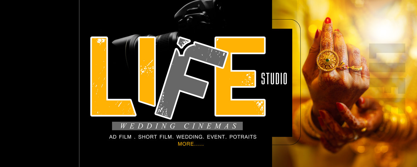 Life Wedding Cinemas