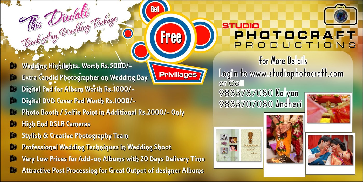 Studio PhotoCraft Productions