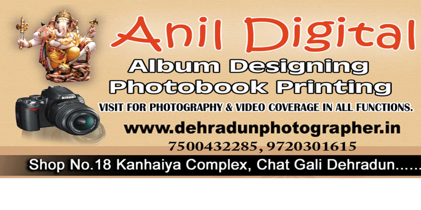 Anil Digital PhotographY