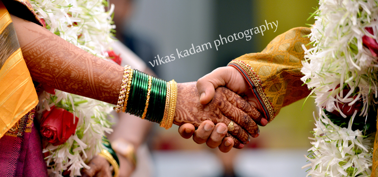 Vikas Kadam Photography