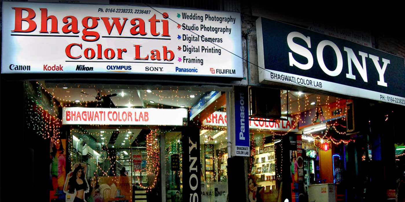 Bhagwati Color Lab