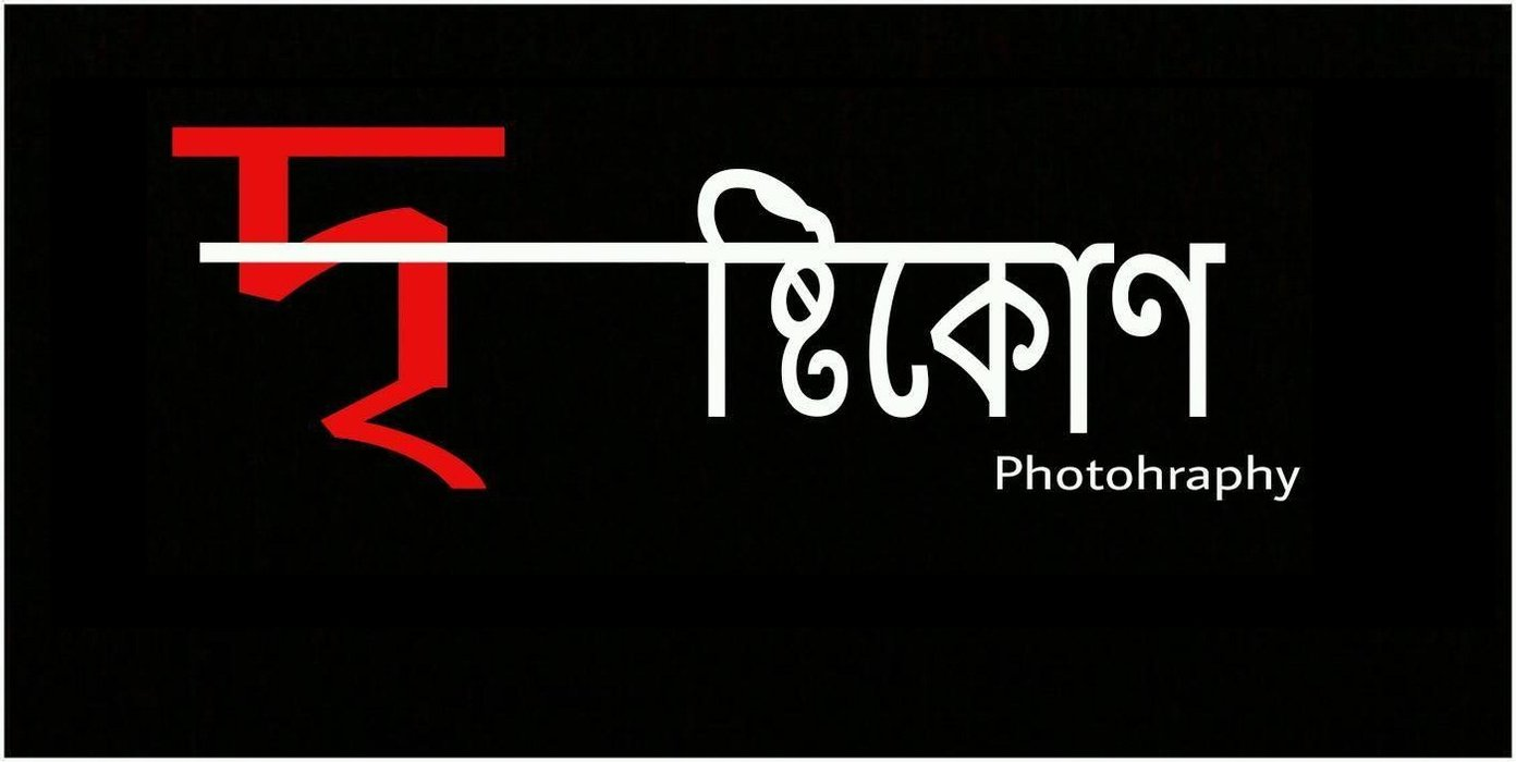 Drishtikon Photography | Phtostudio Cover Image
