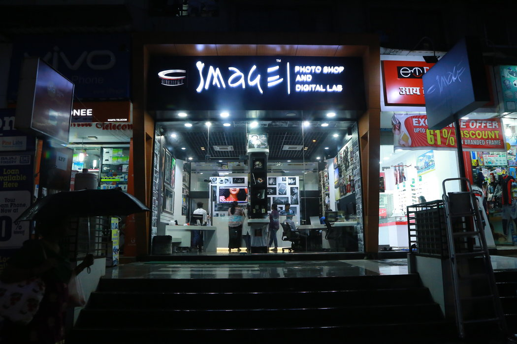 Image Photo Shop & Digital Lab