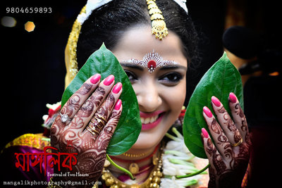 Bridal Portraits photography by Mangalik Photography