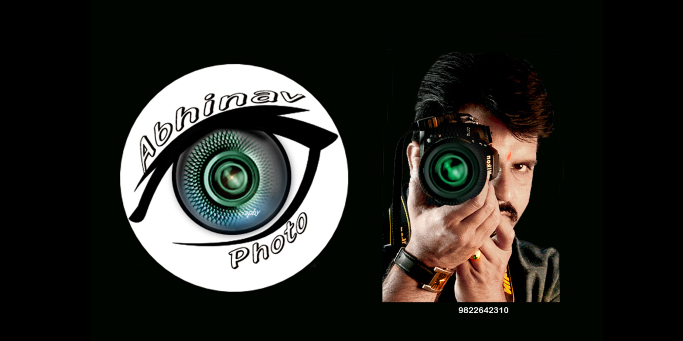 Abhinav Photo Studio