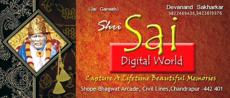 Shri Sai Digital World